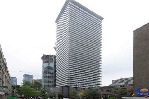 33 Charles St E, unit 1604 for sale in Toronto - image #1