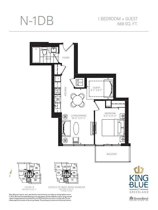 125 Blue Jays Way, unit 3301 for rent in Toronto - image #2
